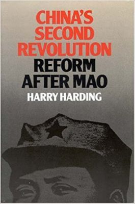 Reform After Mao